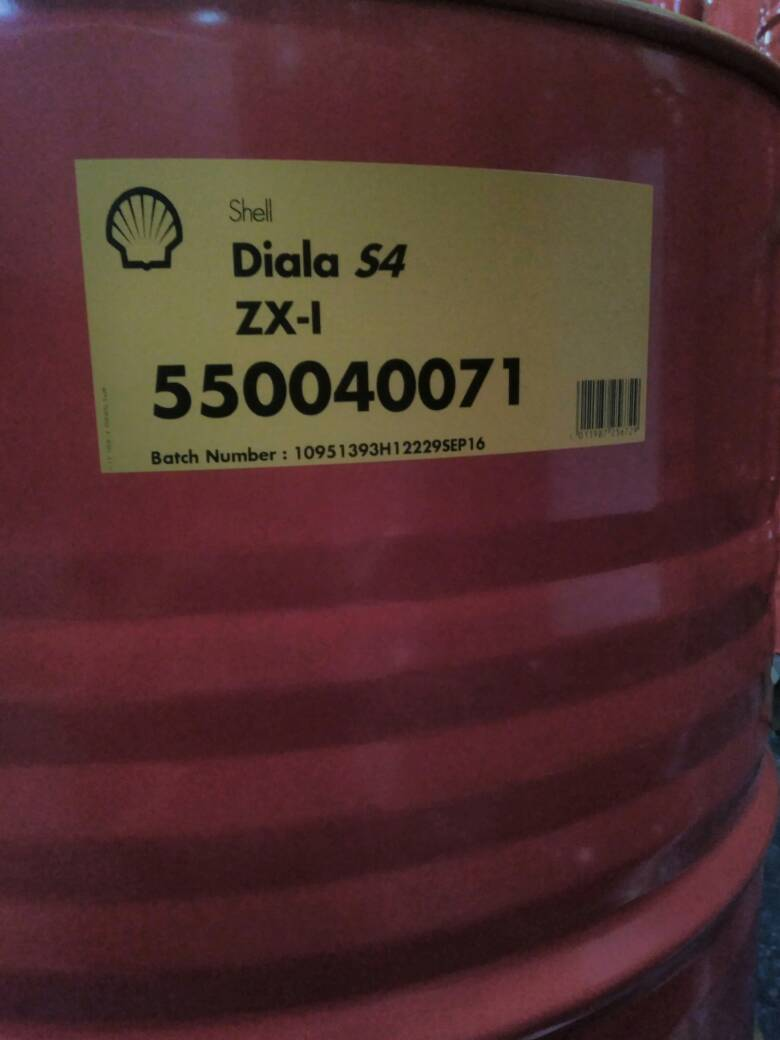 Shell Diala S4 ZX-I 209 L (1 Drum)