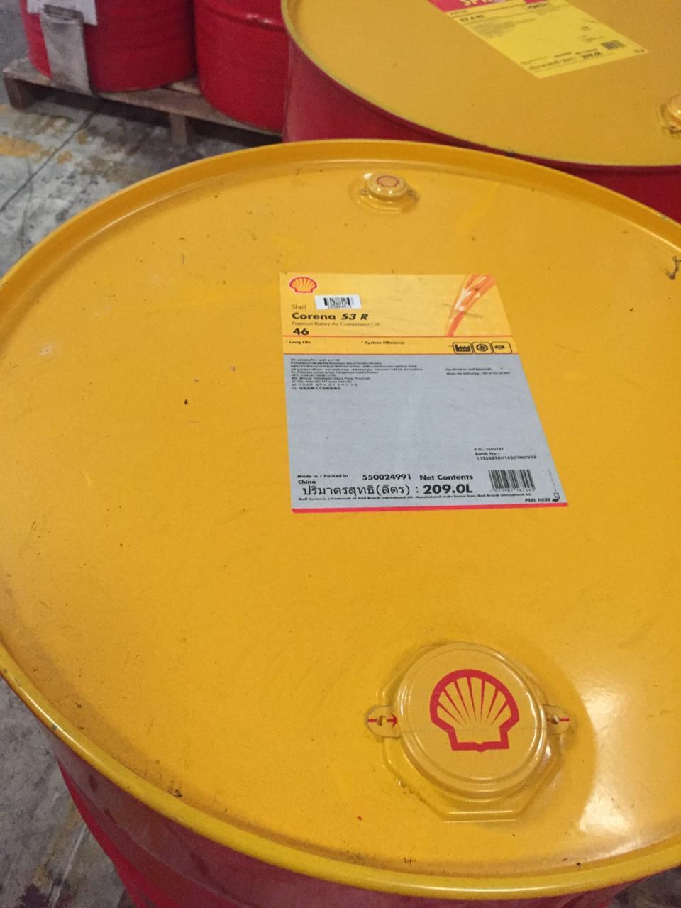 Shell Corena S3 R 46 209 L 1 Drum Compressor Oil